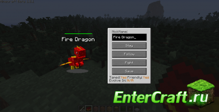 [1.2.5] Mystic Dragons v1.3